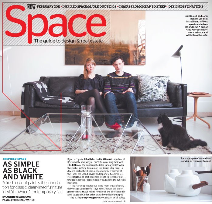 NOW Magazine Space
