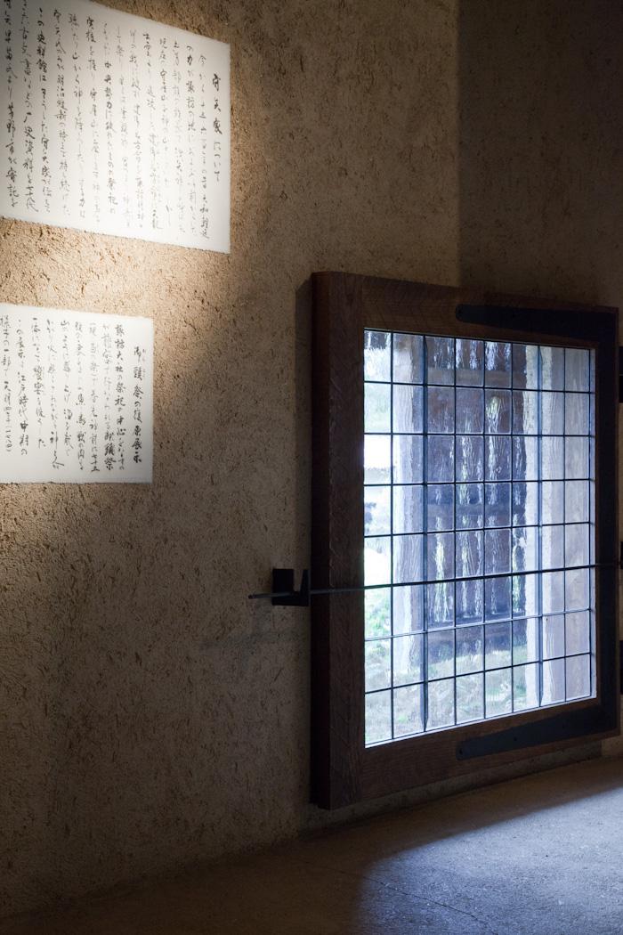 Mjolk_Kitka_Japan_2013--39