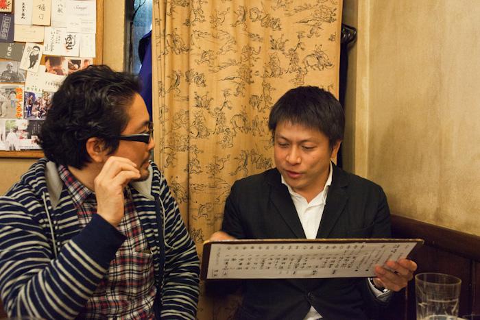 Mjolk_Kitka_Japan_2013--55