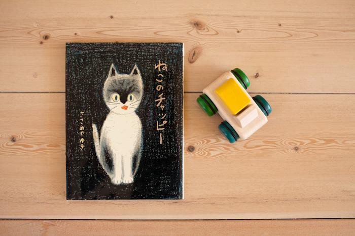 Mjolk_Kitka_Japan_2013--58