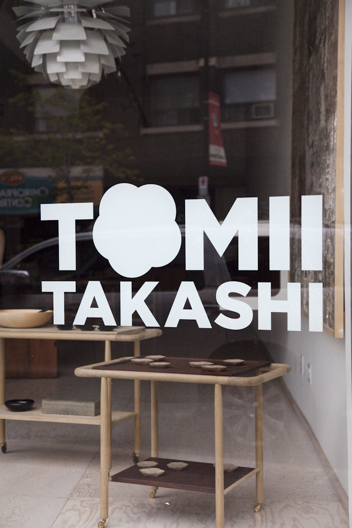 Tomii_Takashi_Mjolk_Exhibition_2013-22