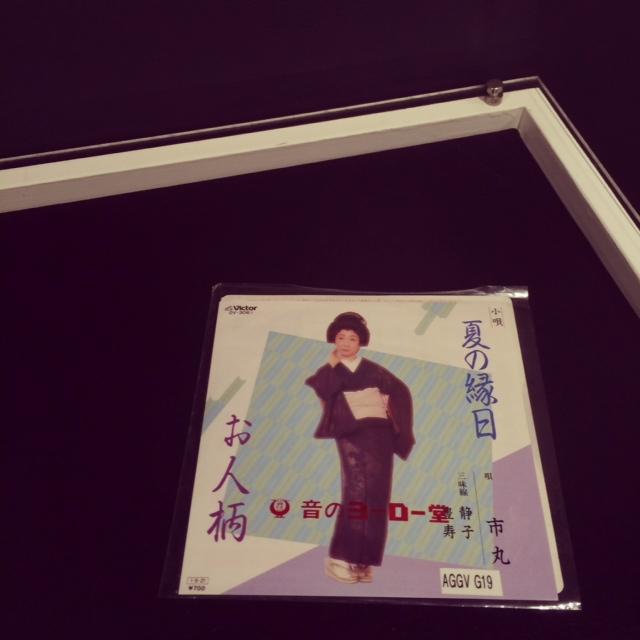 kimono_textilemuseum_kitka5