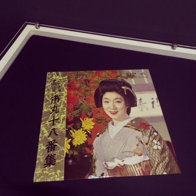 kimono_textilemuseum_kitka6