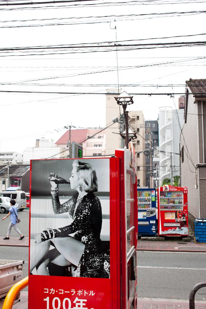 Japan_kumamoto_kitka-5