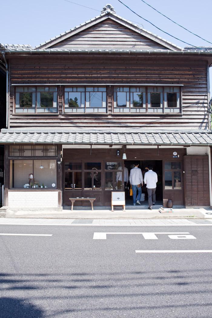 Jicon_kitka_Japan-1