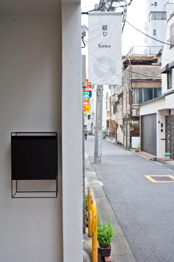 kumu_japan_kitka-3