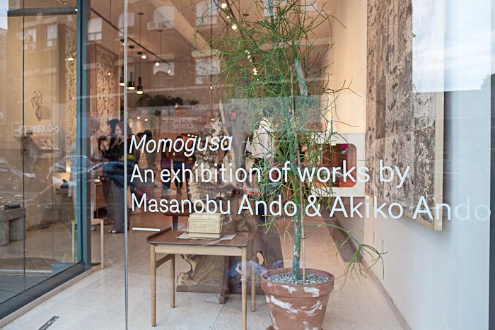 Masanobu_Ando_mjolk_2016-5
